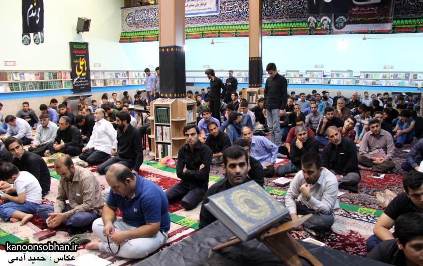 تصاویر شب قدر 19 رمضان 95 مسجد جامع کوهدشت (44)