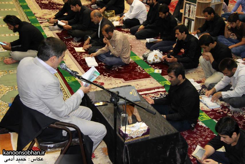 تصاویر شب قدر 19 رمضان 95 مسجد جامع کوهدشت (5)