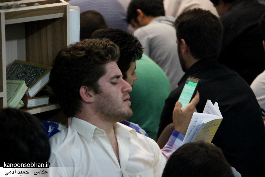 تصاویر مراسم احیاء شب 23 رمضان 95 مسجد جامع کوهدشت (13)
