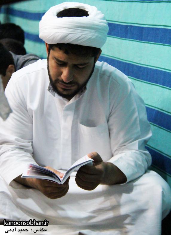 تصاویر مراسم احیاء شب 23 رمضان 95 مسجد جامع کوهدشت (2)