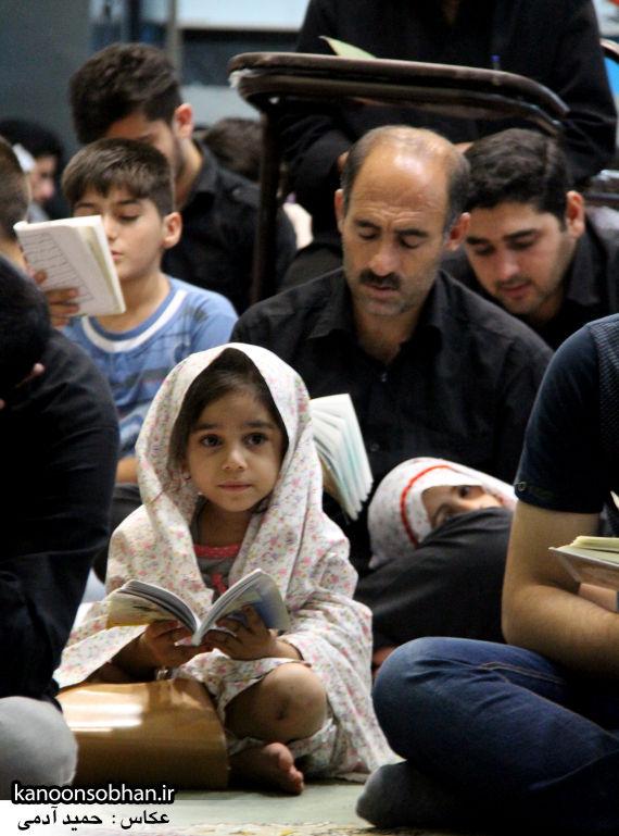 تصاویر مراسم احیاء شب 23 رمضان 95 مسجد جامع کوهدشت (21)