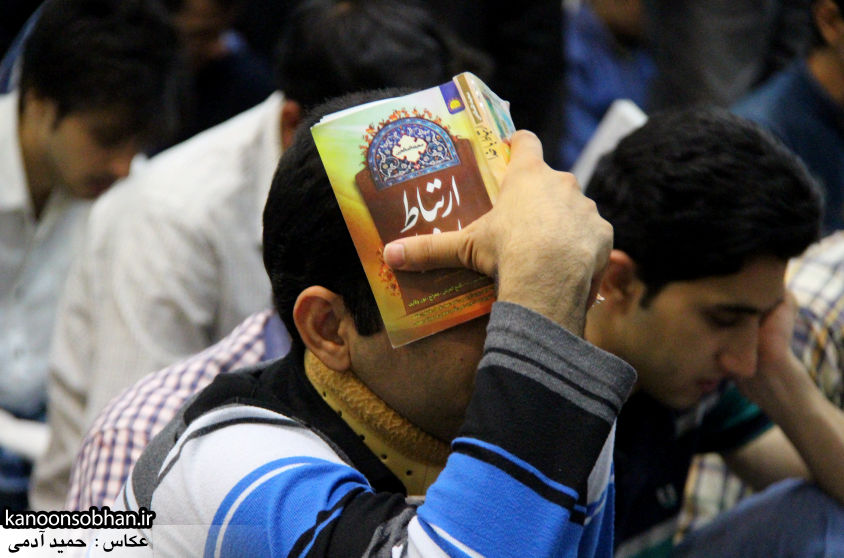 تصاویر مراسم احیاء شب 23 رمضان 95 مسجد جامع کوهدشت (24)