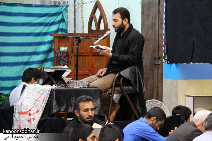 تصاویر مراسم احیاء شب 23 رمضان 95 مسجد جامع کوهدشت (25)