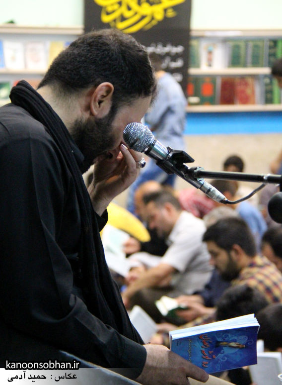 تصاویر مراسم احیاء شب 23 رمضان 95 مسجد جامع کوهدشت (33)