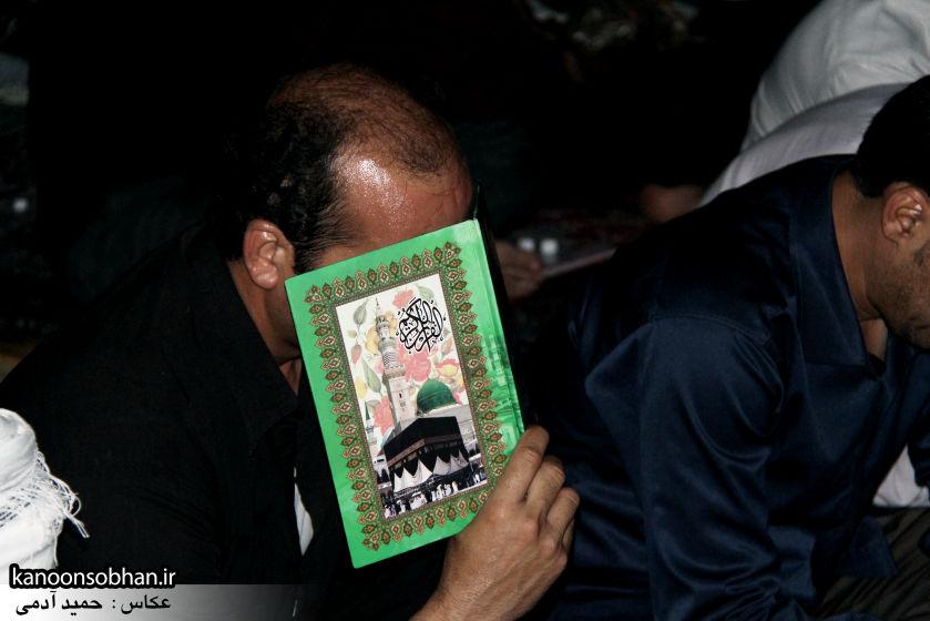 تصاویر مراسم احیاء شب 23 رمضان 95 مسجد جامع کوهدشت (36)