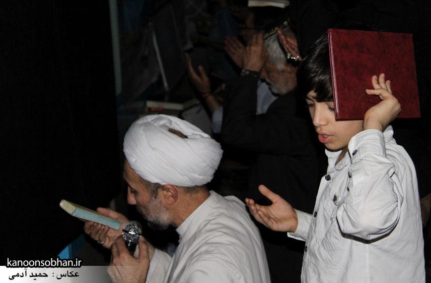 تصاویر مراسم احیاء شب 23 رمضان 95 مسجد جامع کوهدشت (38)