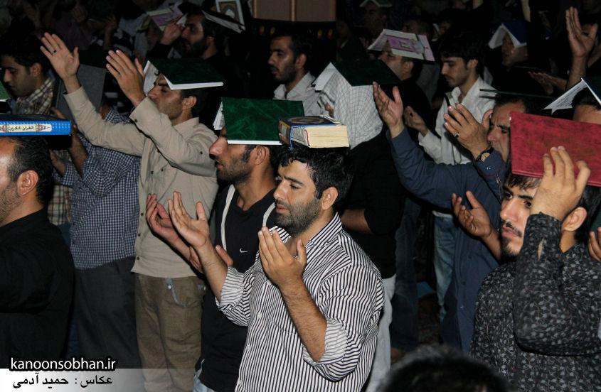 تصاویر مراسم احیاء شب 23 رمضان 95 مسجد جامع کوهدشت (39)