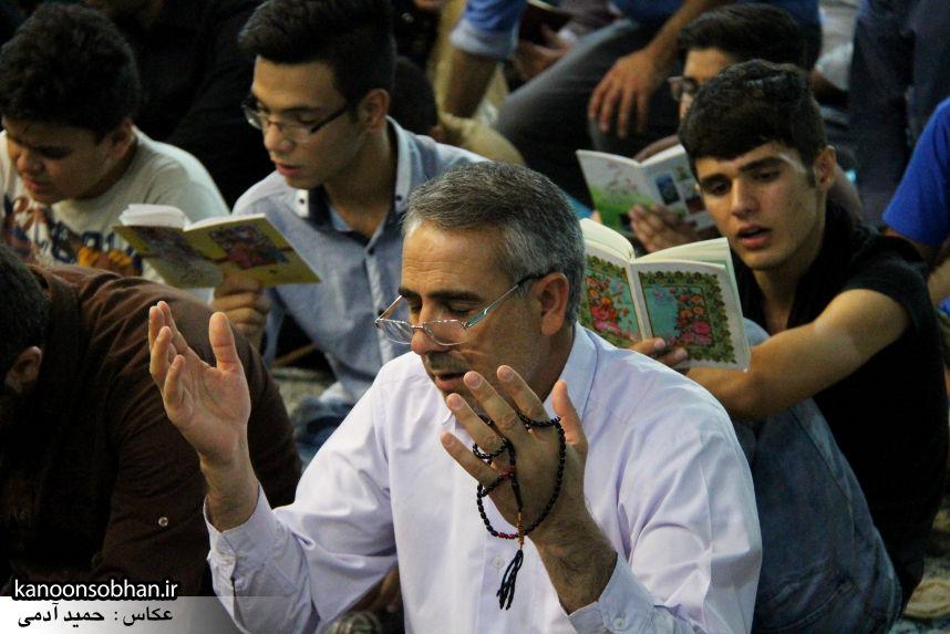 تصاویر مراسم احیاء شب 23 رمضان 95 مسجد جامع کوهدشت (4)