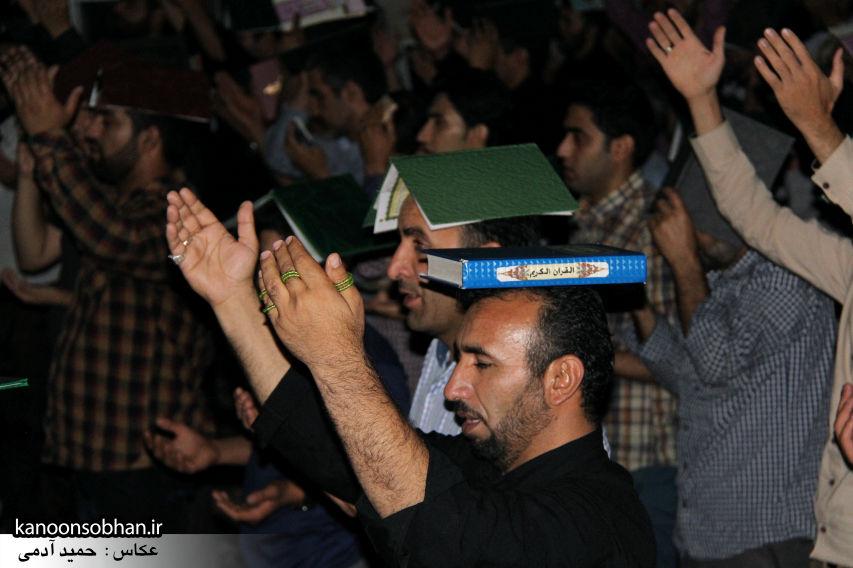 تصاویر مراسم احیاء شب 23 رمضان 95 مسجد جامع کوهدشت (41)