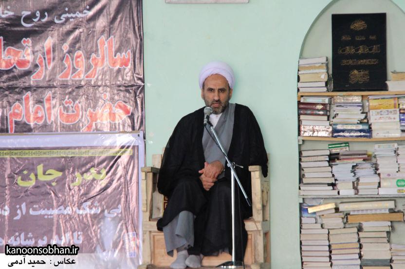 تصاویر مراسم ترحیم «حاج قربانعلی قبادی» خادم القرآن کوهدشتی (16)