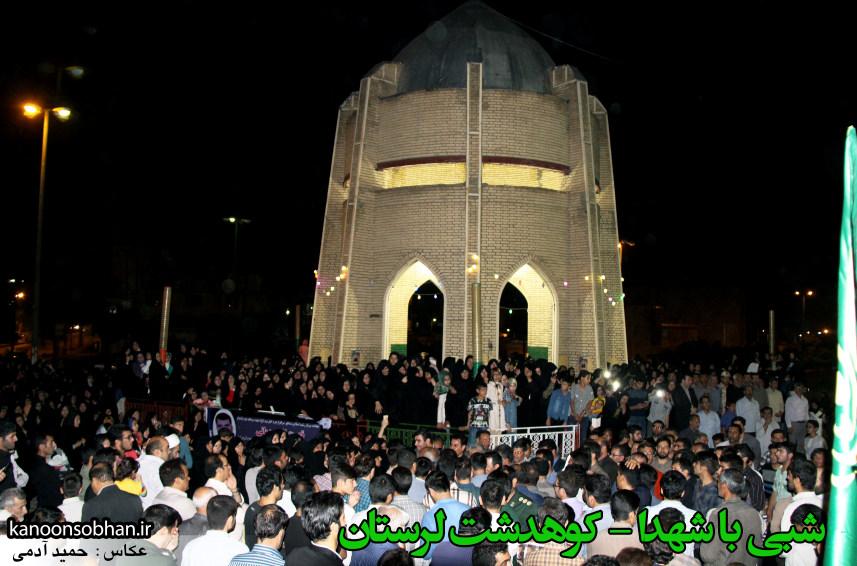 تصاویر مراسم شبی با شهدا و وداع با پیکر شهید والامقام «حاج قدرت الله عبدیان» (2)