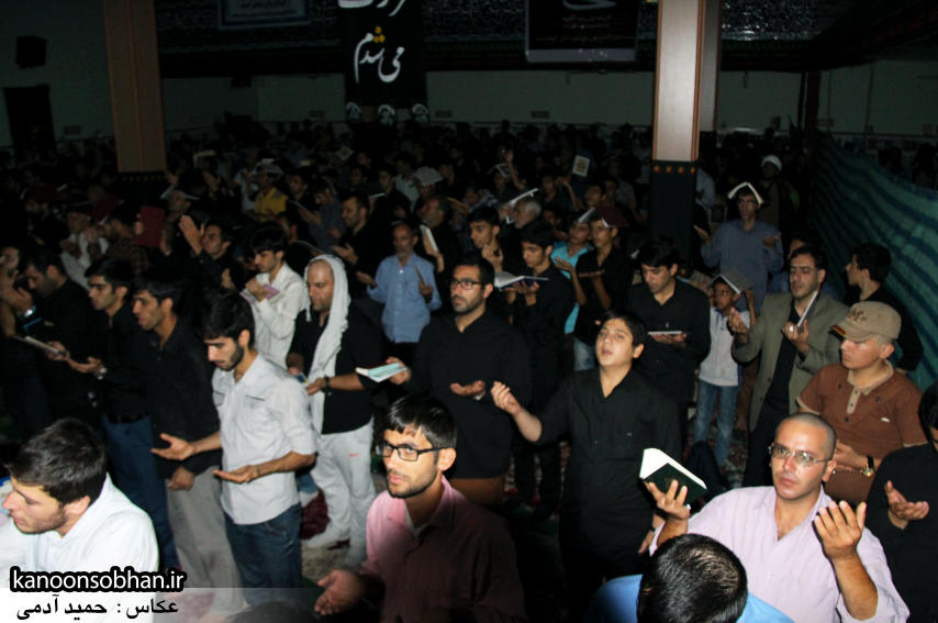 تصاویر مراسم عزاداری و احیاء شب بیست و یکم در کوهدشت لرستان (44)