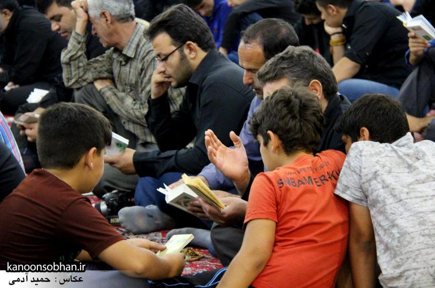 تصاویر مراسم عزاداری و احیاء شب بیست و یکم در کوهدشت لرستان (8)