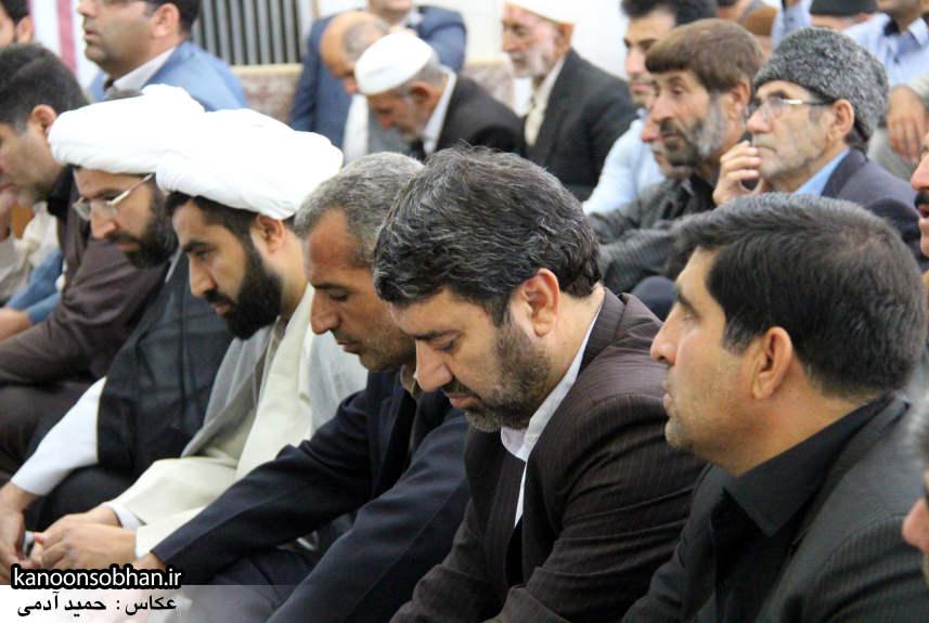تصاویر نماز جمعه 14 خرداد 95 کوهدشت لرستان (1)