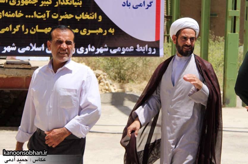 تصاویر نماز جمعه 14 خرداد 95 کوهدشت لرستان (26)