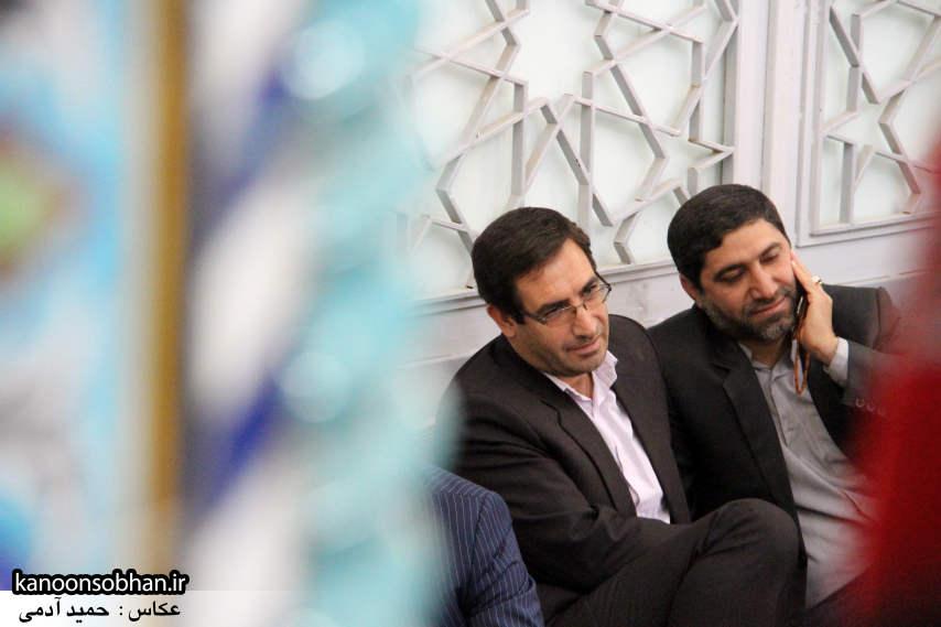 تصاویر نماز جمعه 14 خرداد 95 کوهدشت لرستان (8)