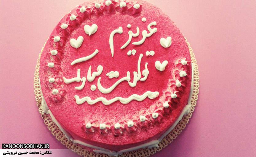 شیرینی سرای الهیه کوهدشت لرستان (26)