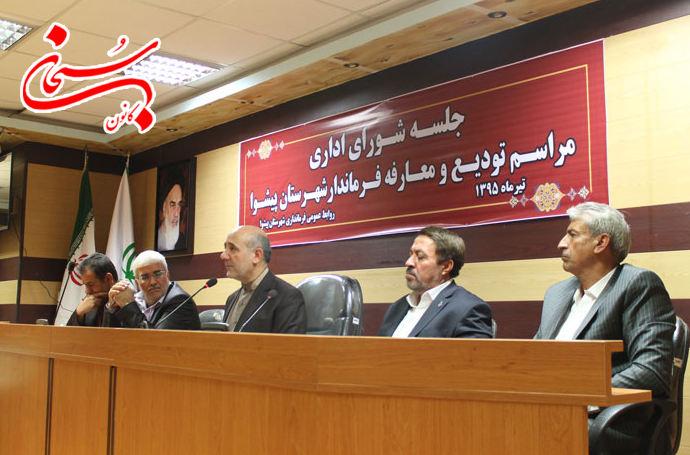 محمد کرم محمدی فرماندار جدید پیشوا شد+ متن حکم و عکس