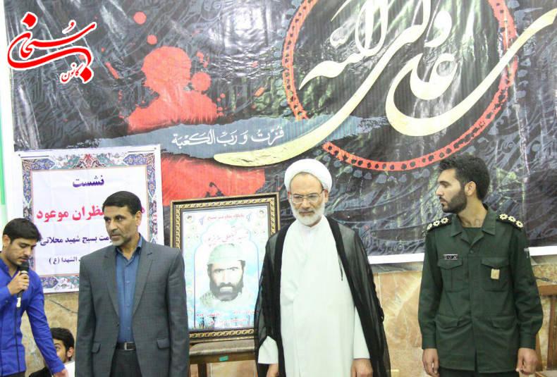 مراسم تغییر نام پایگاه شهید محلاتی به شهید عزیزپور در کوهدشت برگزار شد+عکس (2)