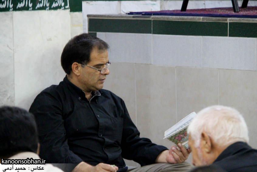 مراسم شب قدر در مسجد حضرت صاحب الزمان(عج) کوهدشت (15)