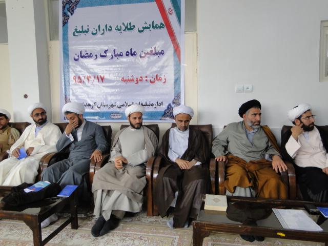 گزارش تصویری اعزام مبلغین به مناطق کوهدشت در ماه مبارک رمضان (2)