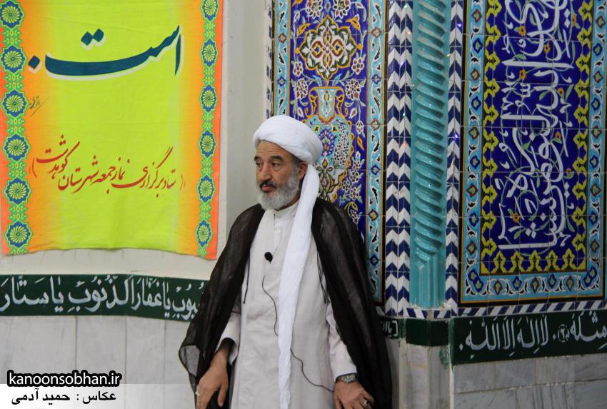 گزارش تصویری اولین نماز جمعه رمضان 95 کوهدشت (28)