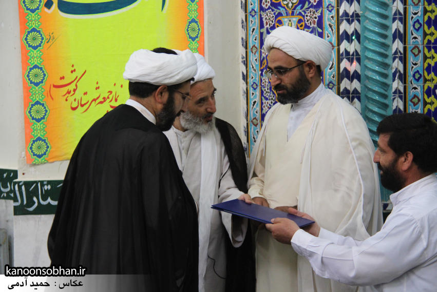 گزارش تصویری اولین نماز جمعه رمضان 95 کوهدشت (32)