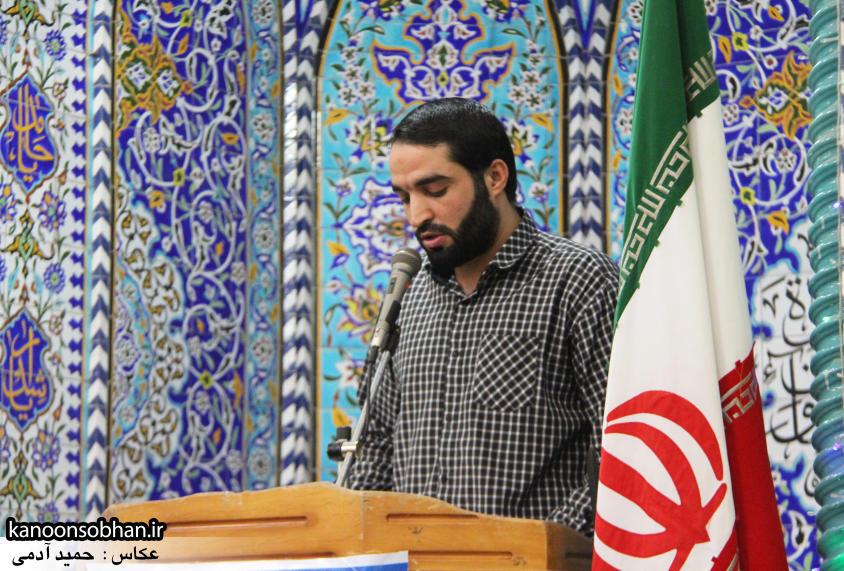 گزارش تصویری اولین نماز جمعه رمضان 95 کوهدشت (33)