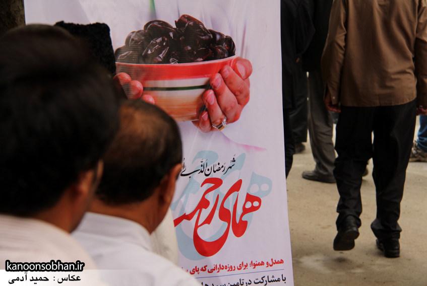 گزارش تصویری دومین نماز جمعه رمضان ۹۵ کوهدشت (63)