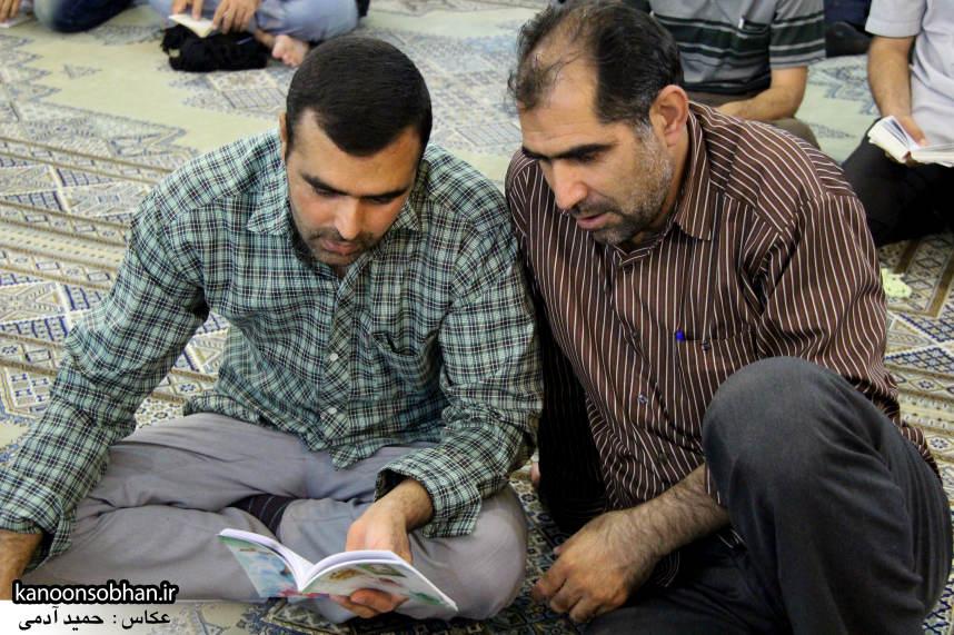گزارش تصویری مراسم شب قدر در مسجد حضرت صاحب الزمان(عج) کوهدشت (11)