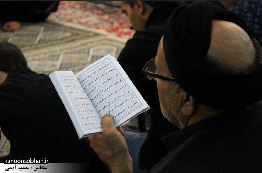 گزارش تصویری مراسم شب قدر در مسجد حضرت صاحب الزمان(عج) کوهدشت (13)