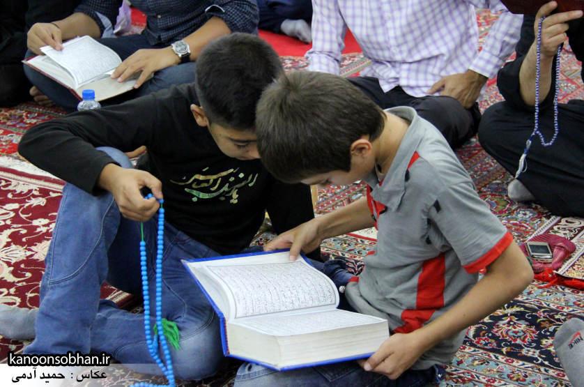 گزارش تصویری مراسم شب قدر در مسجد حضرت صاحب الزمان(عج) کوهدشت (16)