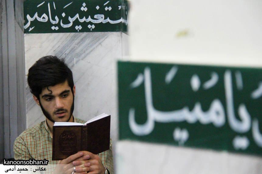 گزارش تصویری مراسم شب قدر در مسجد حضرت صاحب الزمان(عج) کوهدشت (17)