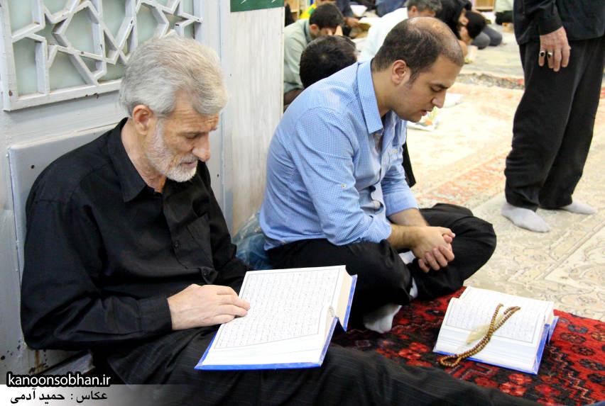 گزارش تصویری مراسم شب قدر در مسجد حضرت صاحب الزمان(عج) کوهدشت (7)