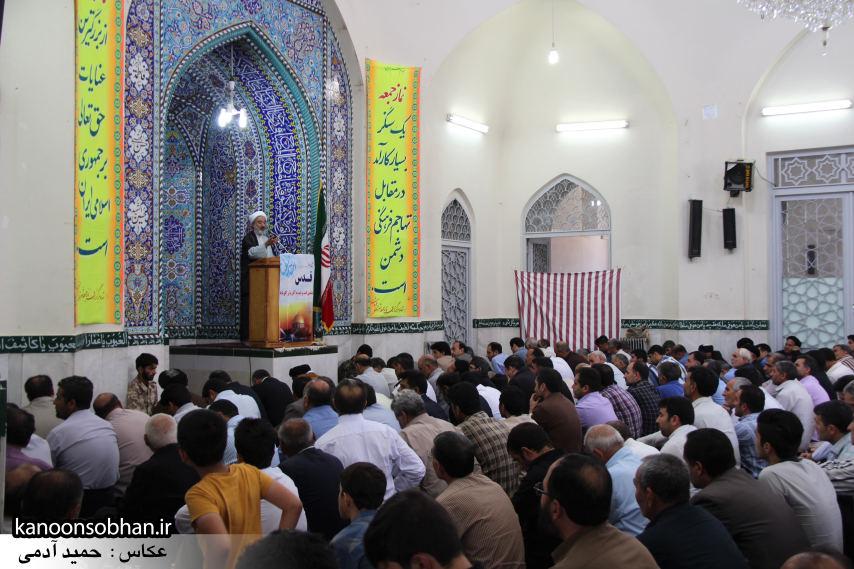 تصاویر آخرین جمعه رمضان 95 کوهدشت (21)