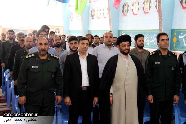 تصاویر تودیع و معارفه«مسئول جدید حوزه نمایندگی ولیفقیه در سپاه کوهدشت» (3)