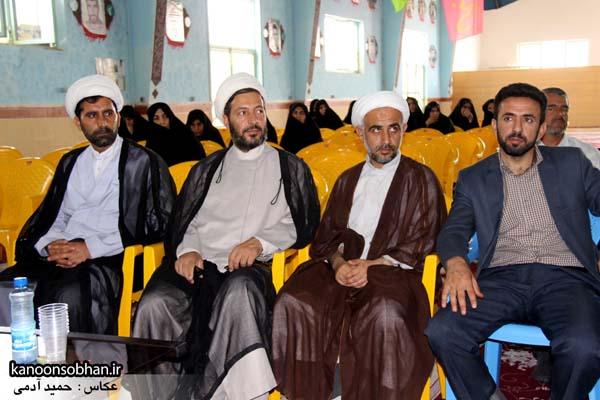 تصاویر تودیع و معارفه«مسئول جدید حوزه نمایندگی ولیفقیه در سپاه کوهدشت» (9)