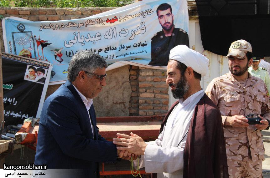 تصاویر دیدار امام جمعه ، فرماندار و مسئولین از خانواده شهید مدافع حرم کوهدشتی (13)