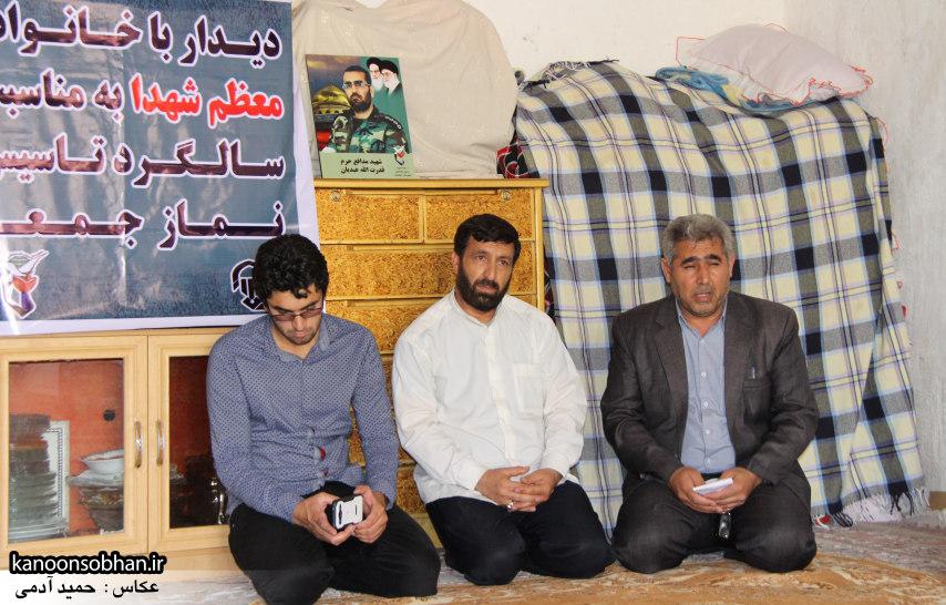 تصاویر دیدار امام جمعه ، فرماندار و مسئولین از خانواده شهید مدافع حرم کوهدشتی (5)