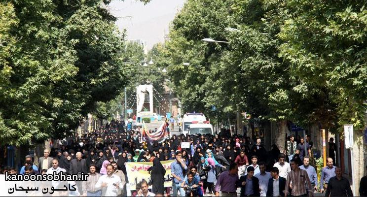 بیانیه شورای تبیین مواضع بسیج دانشجویی کوهدشت