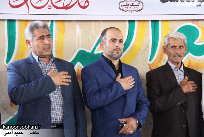 تصاویر مراسم اربعین شهید والامقام قدرت عبدیان در روستای اولاد قباد کوهدشت (15)