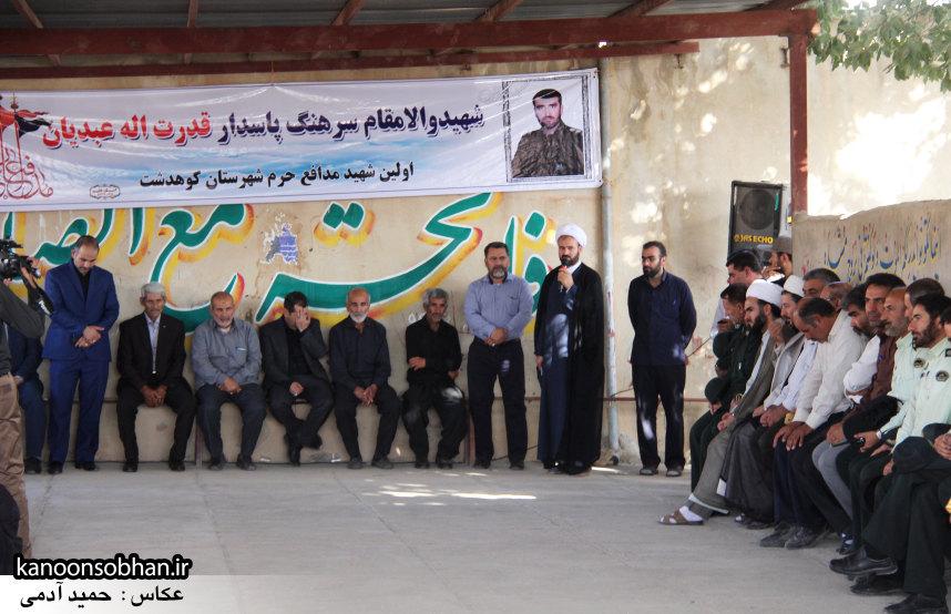 تصاویر مراسم اربعین شهید والامقام قدرت عبدیان در روستای اولاد قباد کوهدشت (29)