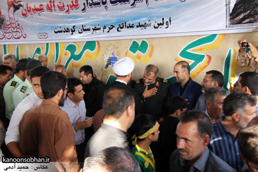 تصاویر مراسم اربعین شهید والامقام قدرت عبدیان در روستای اولاد قباد کوهدشت (43)