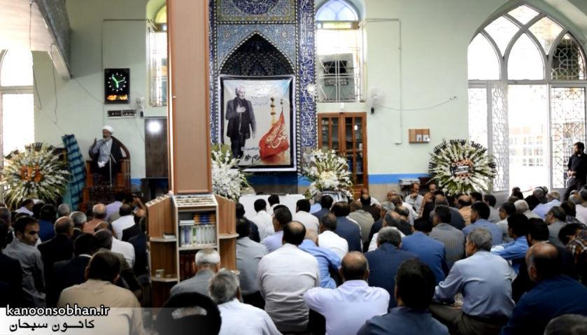 تصاویر مراسم تشییع  و ختم حاج محمد علی هادیان در همدان و کوهدشت (10)