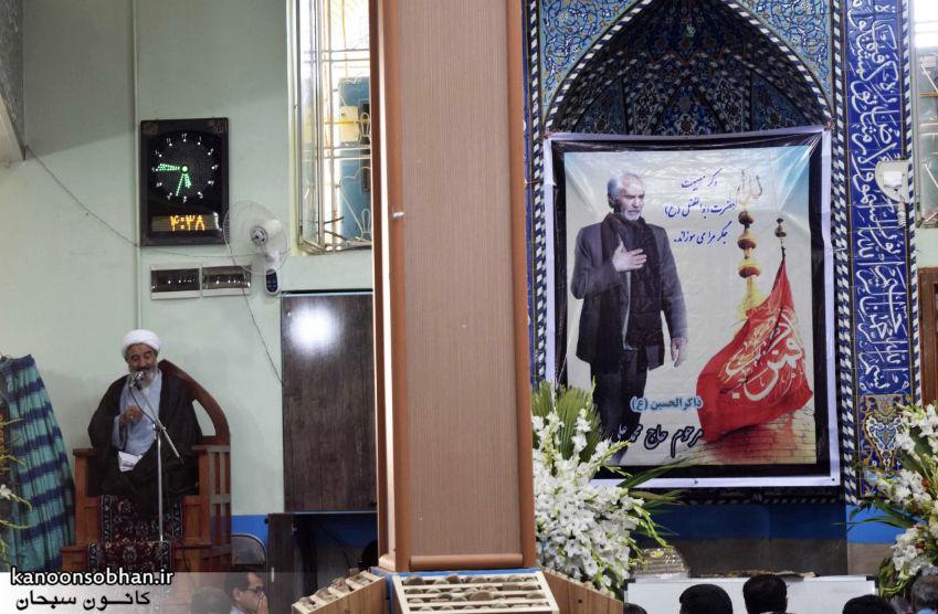 تصاویر مراسم تشییع  و ختم حاج محمد علی هادیان در همدان و کوهدشت (6)