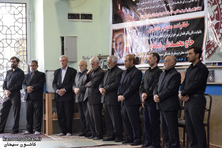 تصاویر مراسم تشییع  و ختم حاج محمد علی هادیان در همدان و کوهدشت (9)