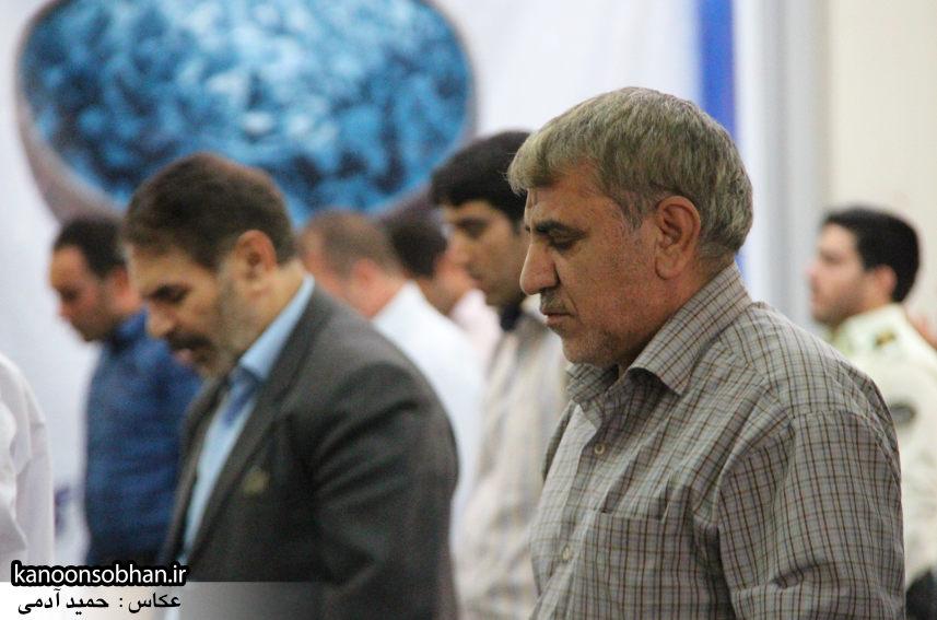 تصاویر نماز جمعه 1 مرداد 95 کوهدشت لرستان (32)