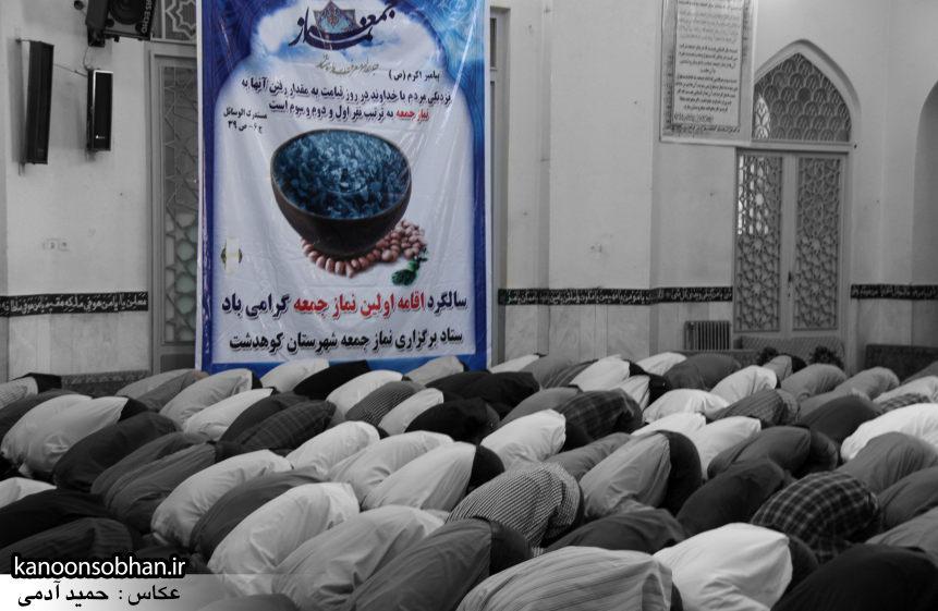 تصاویر نماز جمعه 1 مرداد 95 کوهدشت لرستان (44)