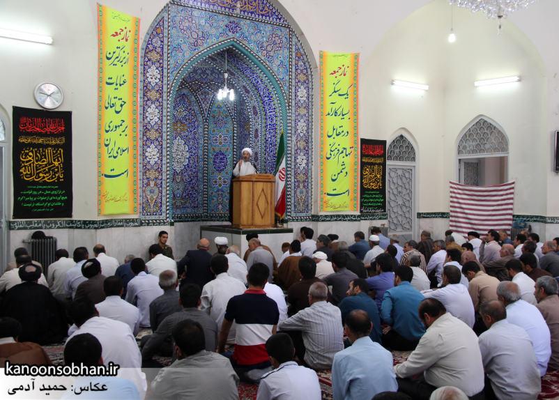 تصاویر نماز جمعه 8 مرداد 95 کوهدشت (17)