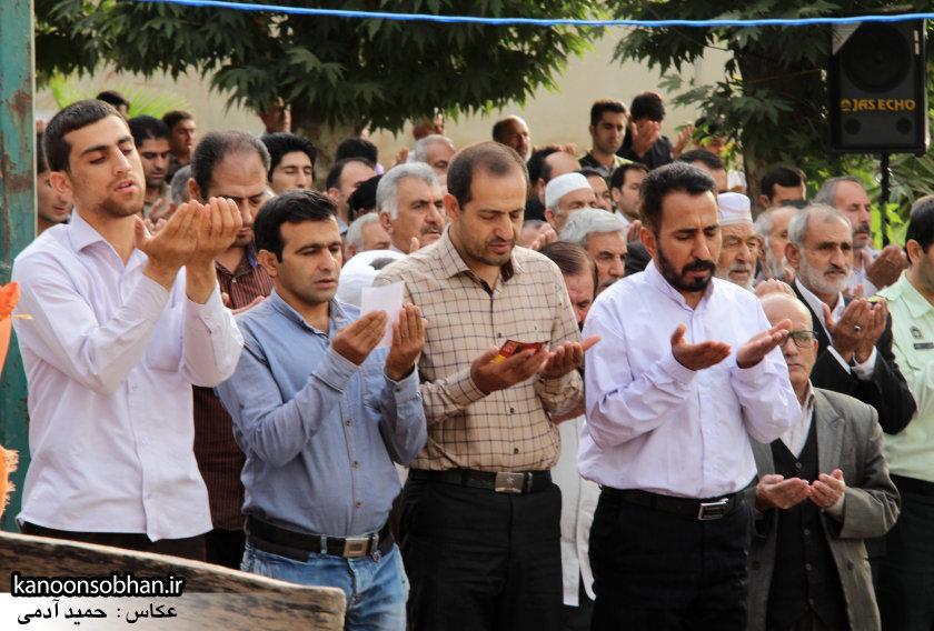 تصاویر نماز عید فطر 95 کوهدشت لرستان (10)